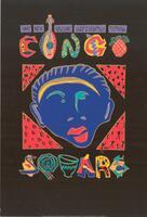 1997 Congo Square Poster
